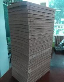 二十四史之明史,二十八册全,中华书局,繁体竖排