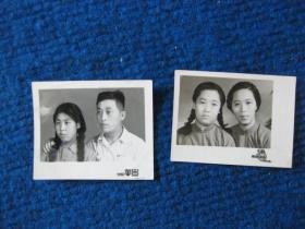 五、六十年代老照片双人照2张