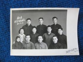1963年欢送某同志留念(太原柳巷摄影部)