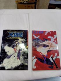 X战记   2册合售(原版)