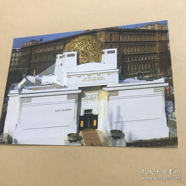 Jugendstil in Wien 維也納分離派展覽館 明信片。