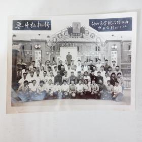 大文革锦州医学院毕业合影.