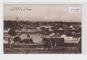 九江市街全景民国老明信片