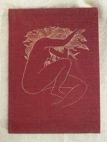 《鲁拜集》插画家尤金卡林插图The Rubaiyat of Omar Khayyam