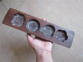 老模具清代雕刻精美老包浆福禄寿喜图糕点面食品月饼印模包老收藏