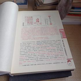 金圣叹批评第五才子书水浒传正版书籍一印一版内页干净无笔记划线