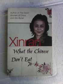 What the Chinese Don't Eat      英文原版