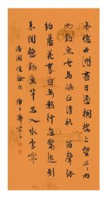 著名诗人、书法家郑雪峰(寒白)行书新制潘阆《忆余杭》词条幅