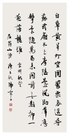 著名诗人、书法家郑雪峰(寒白)行书新制屈翁山《云州秋望》诗条幅