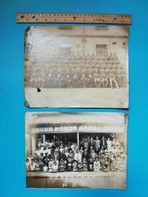 日军侵华时期拍摄的大尺寸原版银盐老照片两张