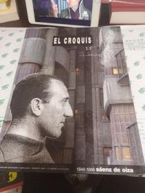 EL CROQUIS 32/33
