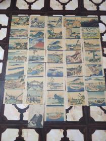 """《富岳三十六景》,浮世绘画师葛饰北斋晚年的作品之一,属于浮世绘中的""""名所绘"""",为描绘由日本关东各地远眺富士山时的景色。一般俗称初版的36景为""""表富士"""",追加的10景为""""里富士""""。 日本朋友送我的共36品, 复制品,打包出包顺丰 江戸日本桥   江都骏河町三井见世略図   东都浅艸本愿寺   本所立川   青山圆座枩   五百らかん寺さざゐどう   东海道品川御殿山ノ不二"""