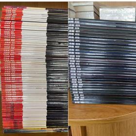 战舰杂志1-31大全套