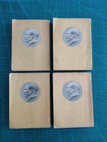 中华第一书毛学 好品建国后第一版《毛泽东选集》(第1——4卷)外带淡黄色书衣有毛头像!第一卷是1版3印,其余三卷都是1版1印!