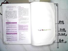 现代大学英语 第二版 精读2  附盘·