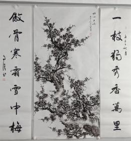 【保真】著名花卉画家田成喜、书法名家赵自清合作中堂: 墨梅图(田)+对联(赵)