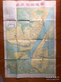 武汉市街道图.. 1958年…全开