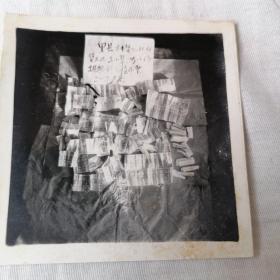 老照片,查扣投机倒把分子的.布票.粮票.等物品。原照保真。