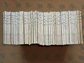 (连环画)三国演义(1-48)《缺31.40.42》45册合售