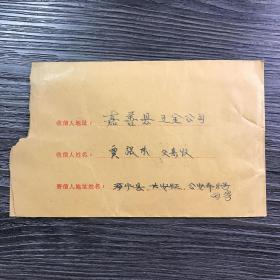 实寄封 贴文革普无号天安门8分邮票 1976年嘉善/浙江海宁长安镇邮戳 带信