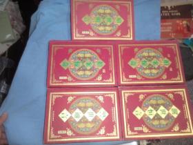 中国古典文学名著 三言两拍(全五册)