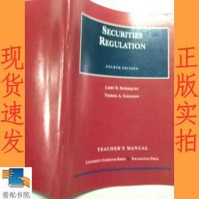 英文书securities regulation fourth edition 证券监管第四版