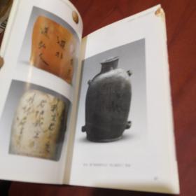长沙窑彩瓷