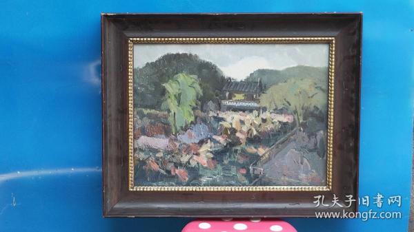 油画装框 纯手工绘画 有落款 自鉴.