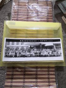 西南五省区作家联谊会-龙宫笔会合影1988年5月   详情如图,86-5号柜
