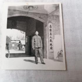 老照片,建国初期的.昌黎县人民政府正门照片。(原照)