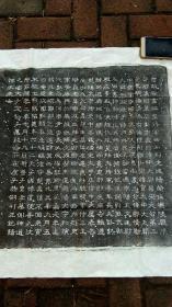 刚交换来的晋故尚书征虏将军幽州刺史拓片,留有足够的题跋余地,墓志碑刻出土于洛阳,经名人题跋后就是无价之宝。拓片