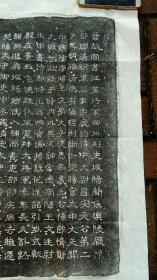 刚交换来的晋故尚书征虏将军幽州刺史拓片,留有足够的题跋余地,经名人题跋后就是无价之宝。拓片