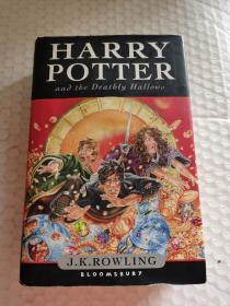 英文原版书-----英国儿童版《Harry Potter and the Deathly Hallows》!(哈利波特与死亡圣器 !精装,2007年 )