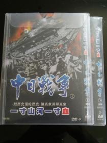 DVD 一寸山河一寸血(上下6碟)
