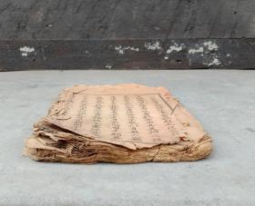 清代民国时期刊本《小学韵语》,1册,写刻,大开本,咸丰丙辰湖南名士罗泽南序,很不错。