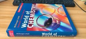 World of CHEMISTRY 化学的世界