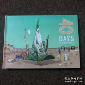 【包邮】墨必斯 moebius 40 days dans le desert B 沙漠40天