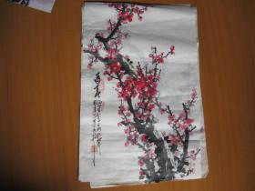 迎春(周仁辉 国画)