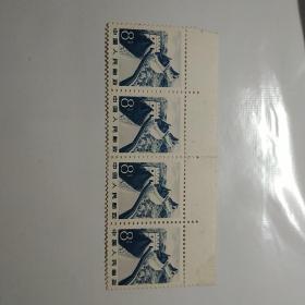 蓝长城八分邮票四连