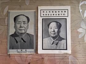 文革刺绣《毛泽东同志》中国杭州东方红丝织厂敬制 规格9.5x14.5公分,品相优