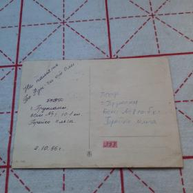 1956年德国实寄明信片