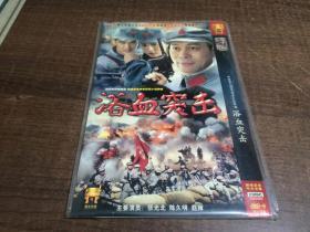 DVD 浴血突击 【 架52】