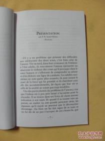 LA SCIENCE DES MATERIAUX DE LINGENIEUR (工程师的材料科学)(法文原版 布面精装 带护封)