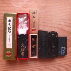 日本古梅园制墨70年代书画墨各种5锭残墨178克老墨N856