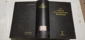 The  Cassell Encyclopaedia Dictionary