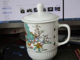 景德镇婴戏图瓷大盖杯