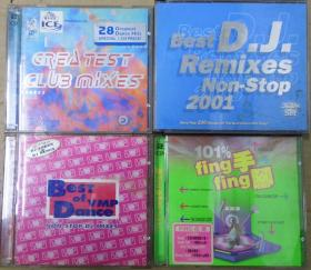 VMP BEST DJ REMIX 2001 BEST OF VMP DANCE FING 手 FING 脚 GREA TEST CLUB MIXERS  首版 旧版 港版 原版 绝版 CD