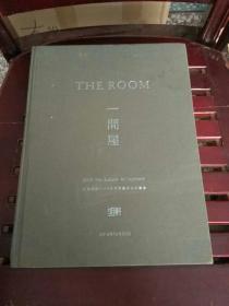 THE ROOM 一间屋 上海明轩2019年春季艺术品拍卖会