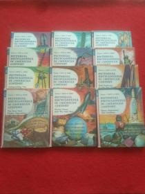 pictorial encyclopedia of american history1-6--8-13--15-20--22-25(22本合售)少7..14..21