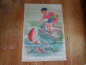队队有渔年画